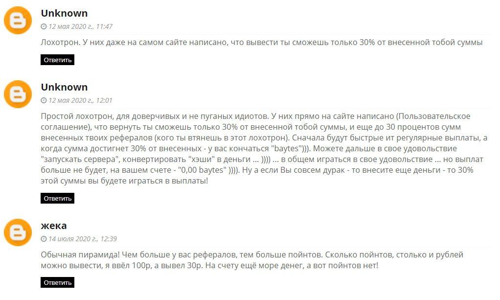 Реальные отзывы о сайте SubServRent.com