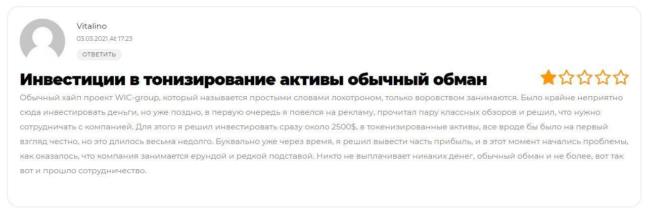 Реальные отзывы об Экспертном центре РФ