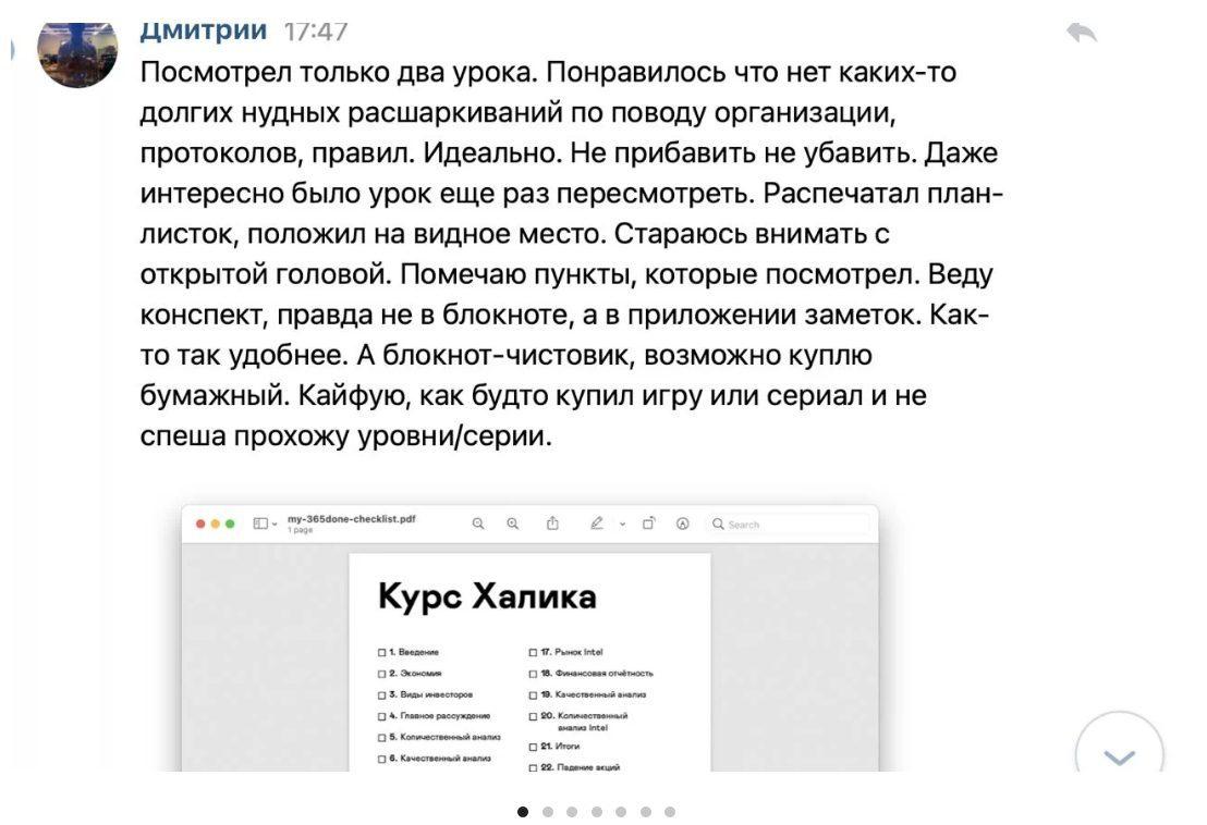 Руслан Халиков отзывы