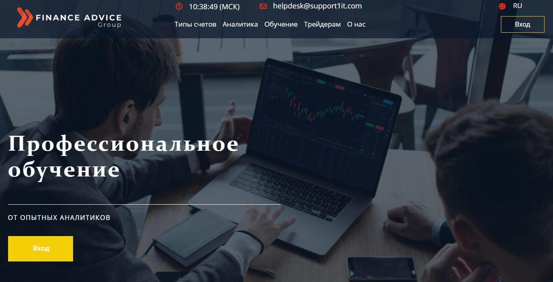 Сайт Finance Advice Group