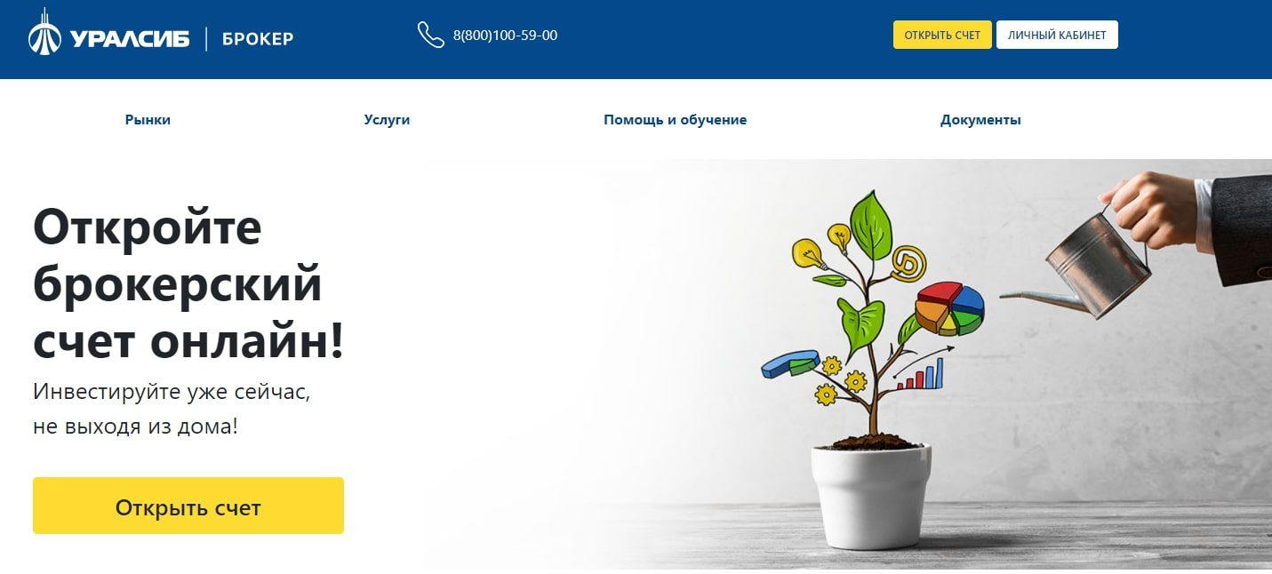Сайт Валерия Роменского