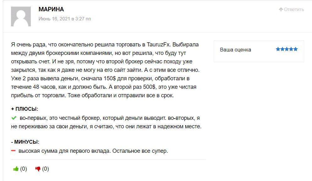 TauruzFX отзывы