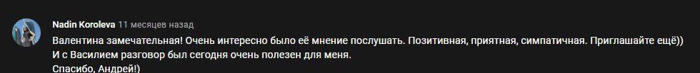 трейдинг с Валентиной Савенковой