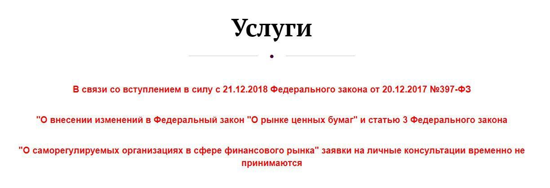 Услуги Анастасии Тарасовой