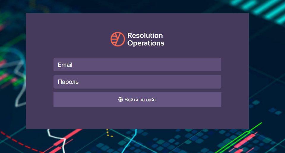 Вход на сайт Resolution4u.com