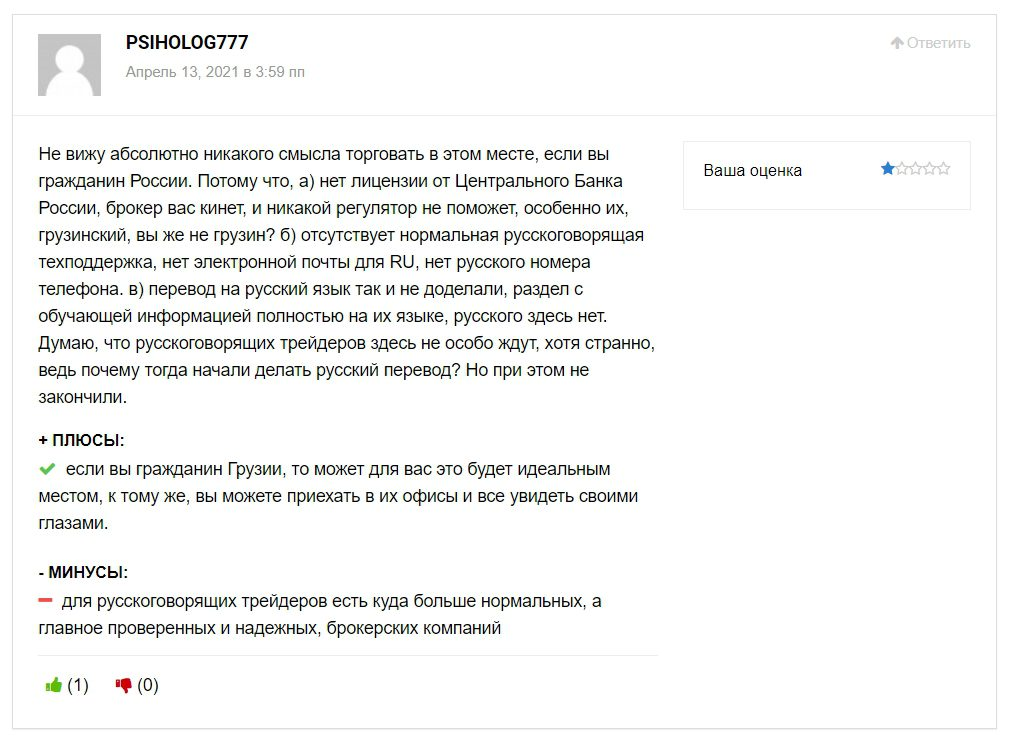 VipTrade отзывы