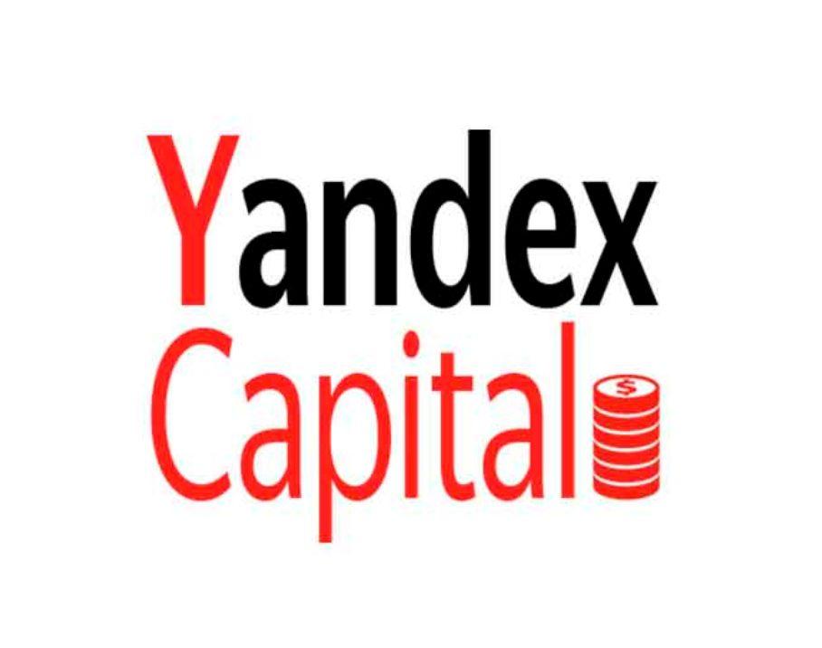Яндекс Капитал