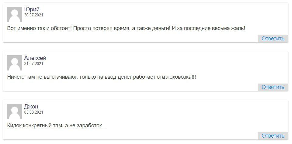 Amarion Tech отзывы