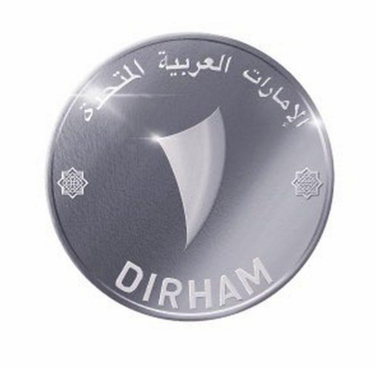 Дирхам