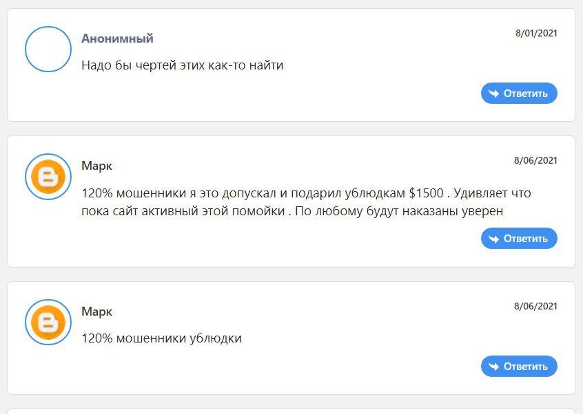 Реальные отзывы о компании Aplore.com