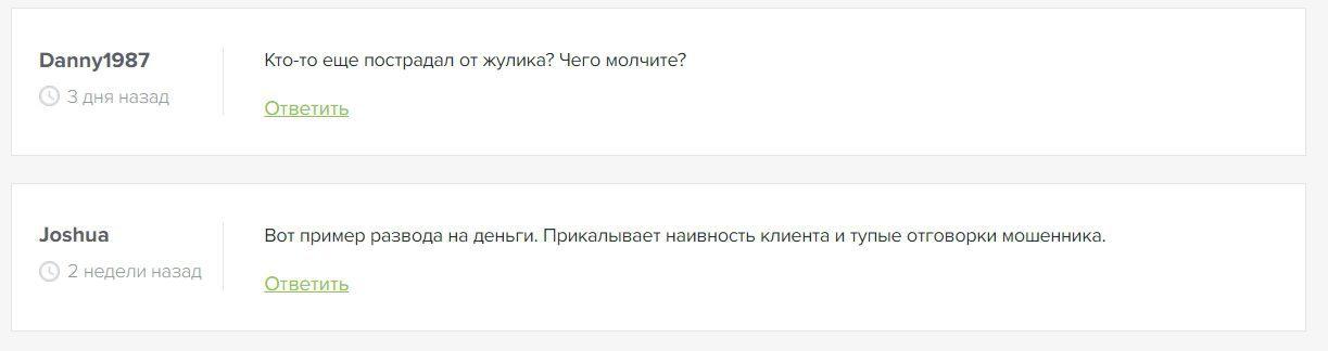Реальные отзывы о канале Сергей | Валютная торговля
