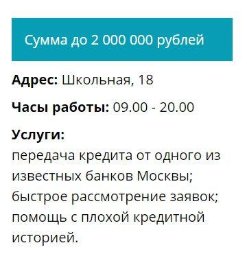 Услуги инвестора Ирины Соколовой