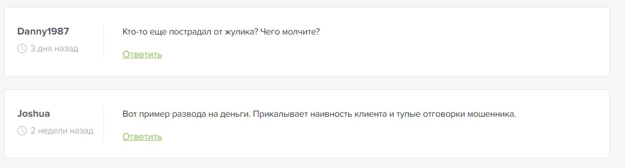 Реальные отзывы о трейдере Мирославе Морозове