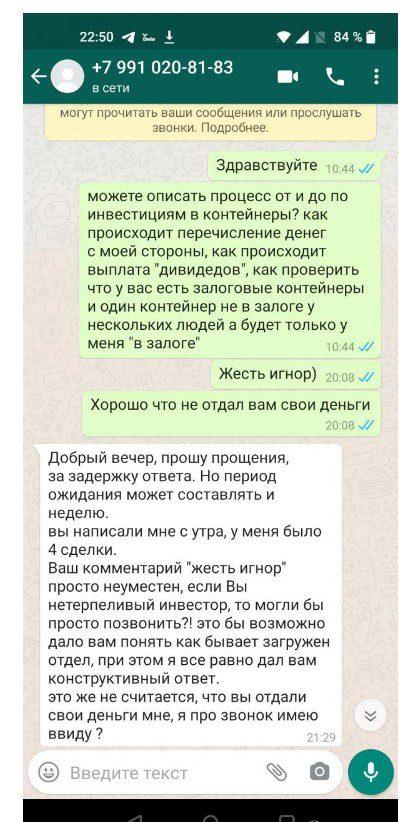 отзывы о Смарт Инвест Ильи Шарова
