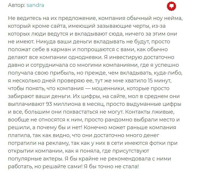 Реальные отзывы о NewMann Никиты Калинина