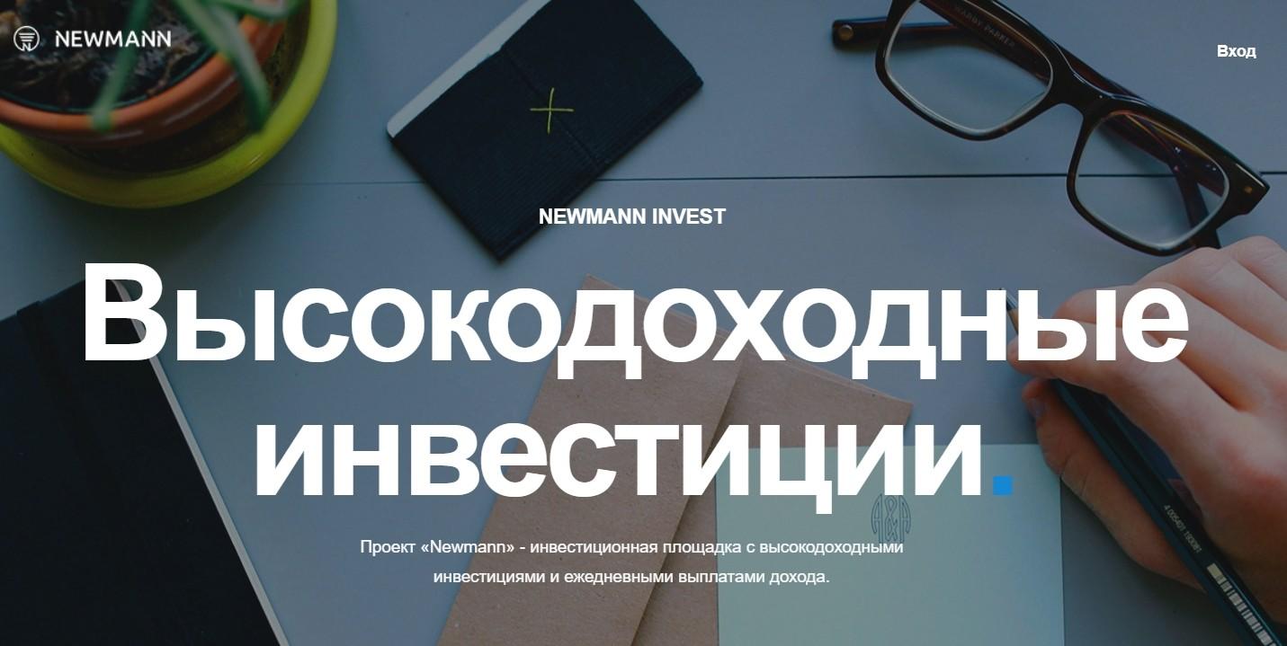 Сайт трейдера Никиты Калинина